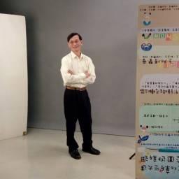 張春福 講師